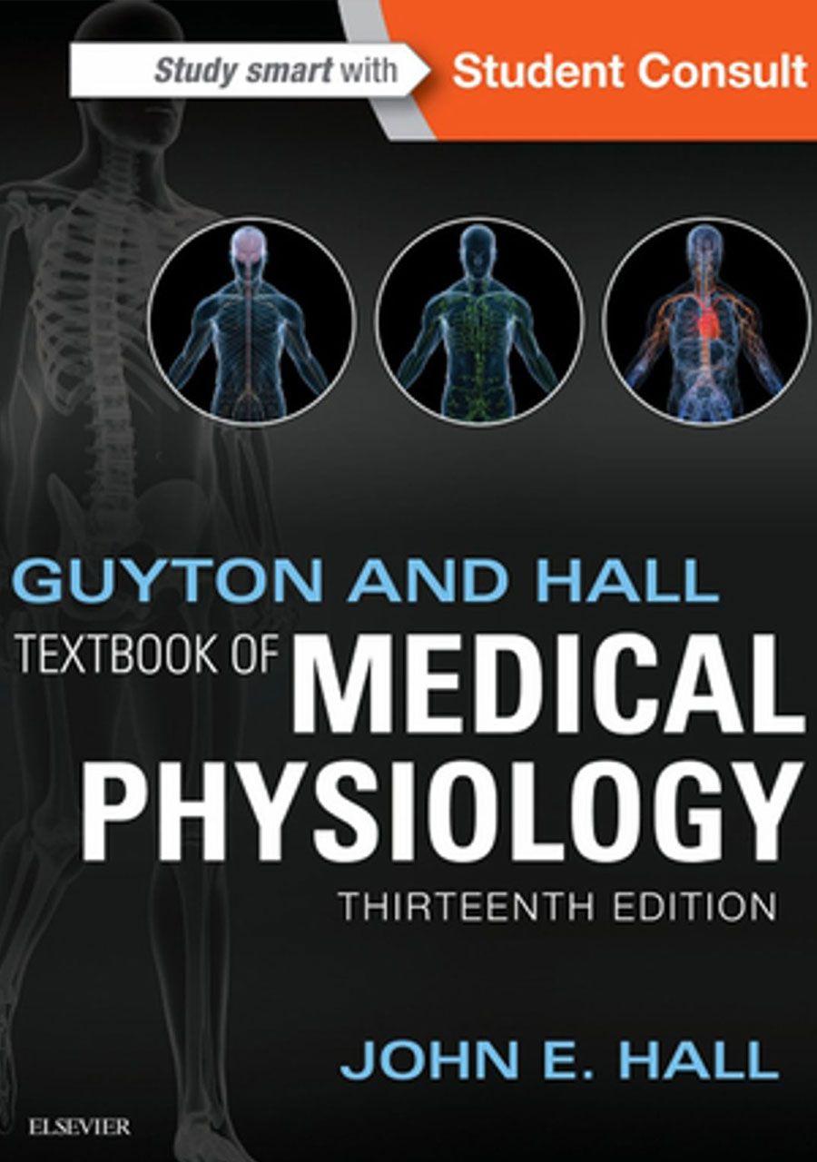 فیزیولوژی گایتون و هال 2016