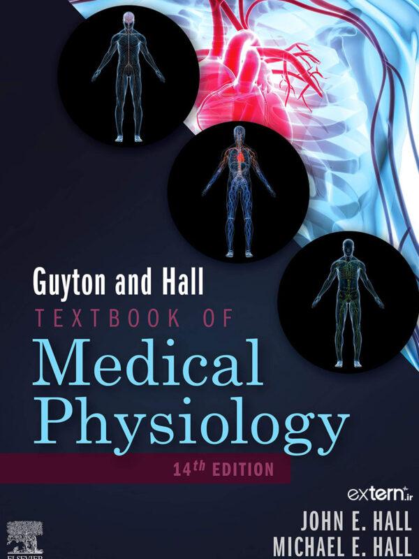 کتاب فیزیولوژی گایتون و هال ۲۰۲۱ ویرایش ۱۴