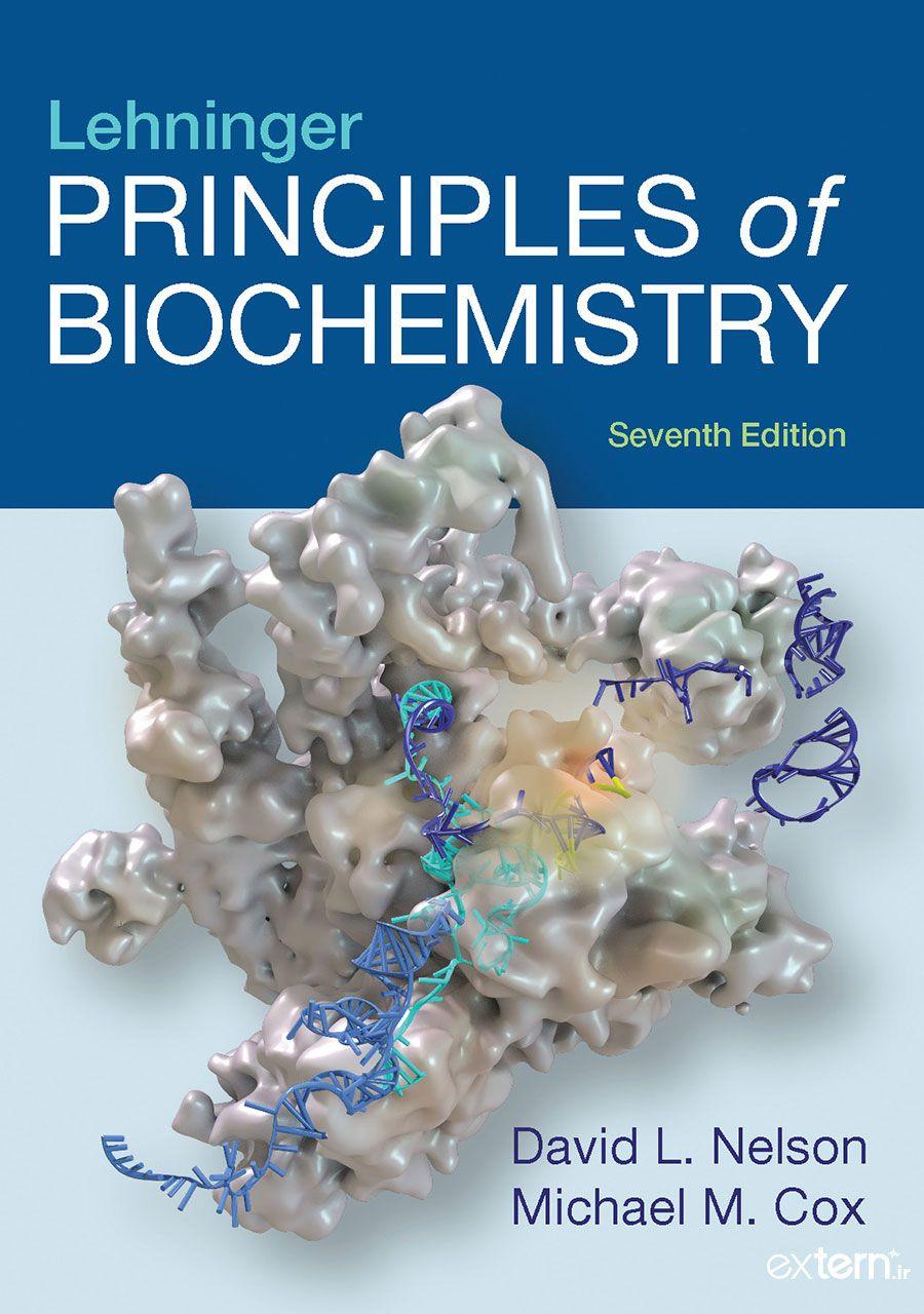 کتاب اصول بیوشیمی لنینجر 2017 ویرایش 7