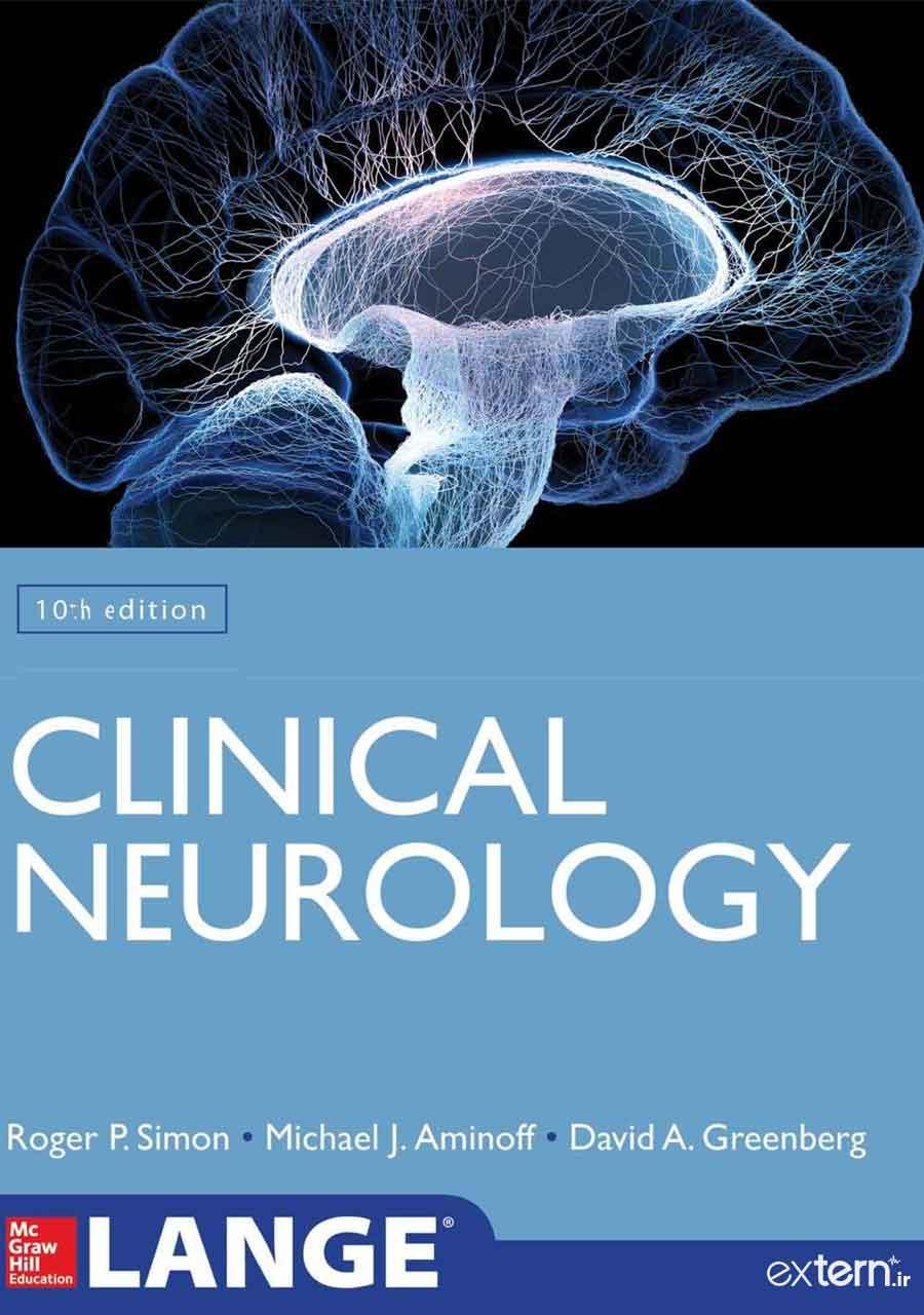 کتاب نورولوژی بالینی امینف 2018 ویرایش 10