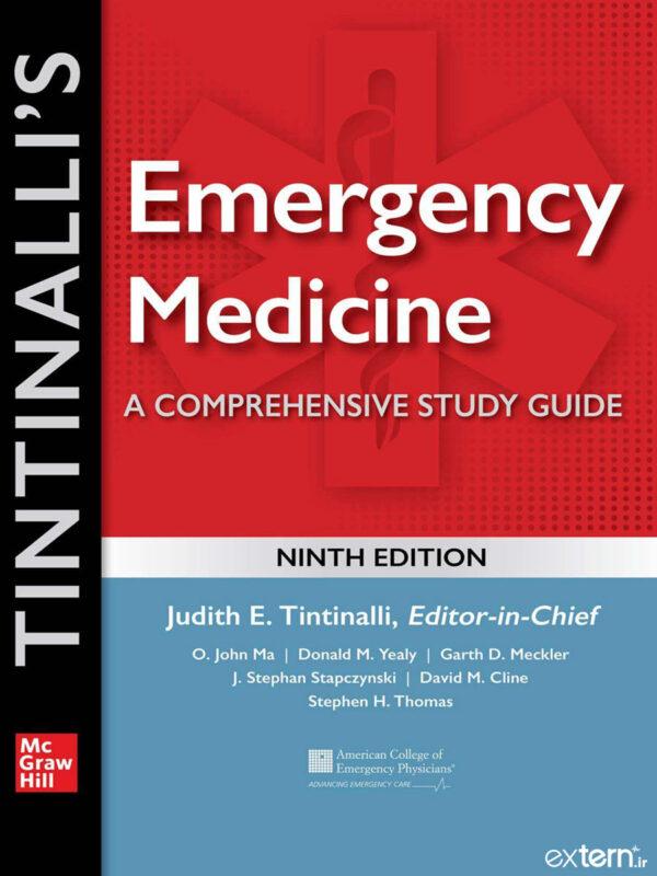 کتاب طب اورژانس تینتینالی ۲۰۲۰ ویرایش ۹