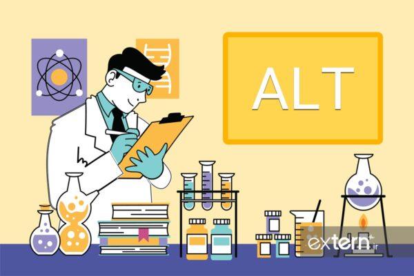 آلانین آمینوترانسفراز یا ALT یا SGPT در آزمایش خون
